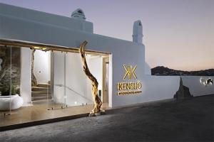 Kensho Boutique Hotel and Suites